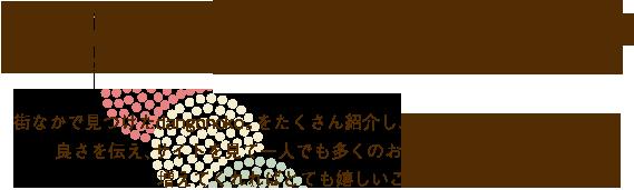 dangonoko。とはお団子ヘアーの魅力をお伝えするために生まれたサイトです。まるいの、乗せてる、女の子。年齢を問わず誰もがまるいお団子を乗せることで可愛くなることができ、素晴らしいヘアースタイルだと考えています。 街なかで見つけたdangonoko。をたくさん紹介し、みなさんにお団子ヘアーの良さを伝え、サイトを見て一人でも多くのお団子ヘアーの女の子が増えてくれればとても嬉しいことです。