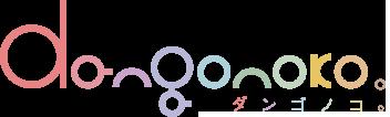 dangonoko-ダンゴノコ- お団子ヘア(おだんごヘア)の素晴らしさをお届けします